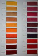 Цветовая гамма нитки Марс