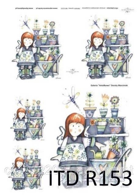 Рисовий папір для декупажу (формат А4)