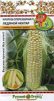 Семена кукурузы суперсахарной F1 Ледяной нектар 20 семян Семена НК