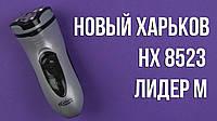 """Електробритва Новый Харьков НХ-8523 """"Лидер М"""", фото 1"""