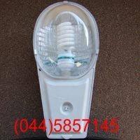 Энергосберегающие светильники SLA (пластиковый корпус)