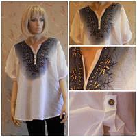 Рубашка белая с цветочным принтом и бисером