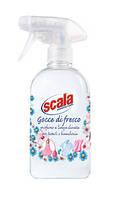 Scala Gocce di Fresco 500 ML / Дезодорант для одежды 500 мл