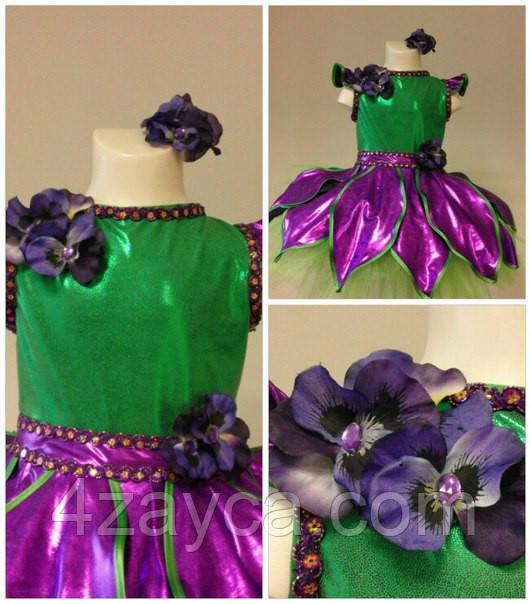 72ccdb10cb921 Карнавальный костюм Ирис (лотос) сиреневый цветок: продажа, цена в ...