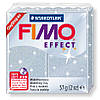 Брусок Fimo Effect серебро с глиттером 812 - 56г