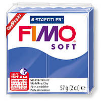 Полимерная глина пластика Фимо Софт Fimo Soft синий 33- 56гр