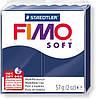 Полимерная глина пластика Фимо Софт Fimo Soft королевский синий 35 - 56г