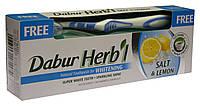 Зубная паста Dabur Herb'l Salt & Lemon (Соль и лимон) + зубная щётка, 150 г