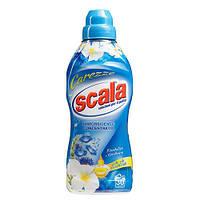 Scala 750 ml Ammorbidentee Концентрированый ополаскиватель одежды с ароматом василек на 30 стирок