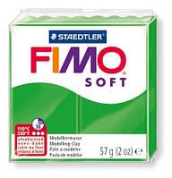 Полимерная глина пластика Фимо Софт Fimo Soft тропический зеленый 53 - 56гр