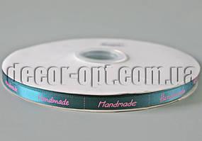 Лента атласная морской волны Handmade 1 см /1м