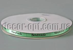 Лента атласная бирюзовая Handmade 1 см /1м