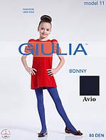 Детские ажурные колготки 80DEN (Avio (Синий))