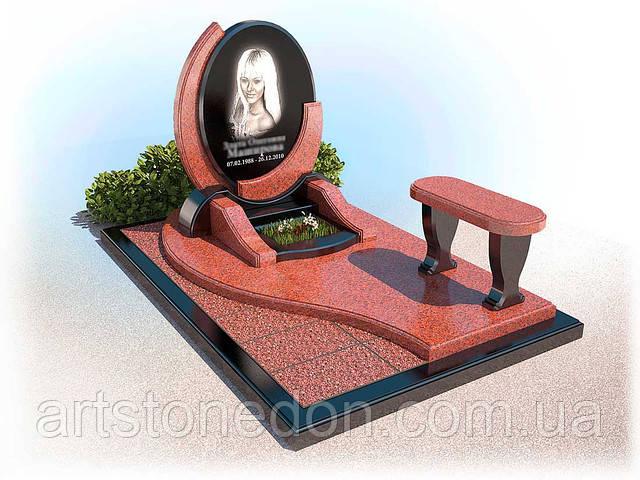 Мемориальный комлекс 3D  №214