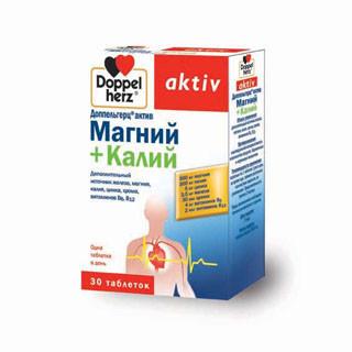 """Квайссер """"Доппельгерц актив Магний+Калий """"-таблетки для предупреждения сердечно-сосудистых заболеваний"""