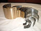 Клапан ПИК 125-0,4 бм, фото 4