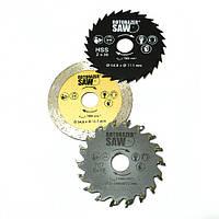 Комплект дисков к пиле Роторайзер