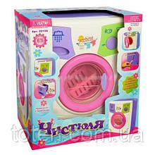 Дитяча пральна машина + кошик для білизни Чистюля 08-00833. Є злив.