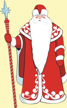 "А ""кто такой"" ПОСОХ Деда Мороза?"
