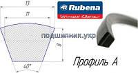 Ремень приводной клиновой А-1080 Rubena (Чехия)