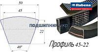 Ремень вариаторный клиновой 45-22-2870 (HM 50x22 - 2870)Rubena (Чехия)