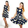 Темно-синее платье 15894