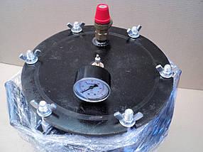 Автоклав  для домашнего консервирования на 16 литровых банок ( горловина 215 мм ) усиленное крепление, фото 2
