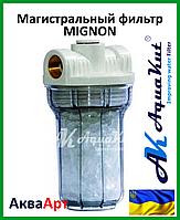 """Магистральный фильтр  MIGNON Gusam 2P 5"""" 1/2""""  три выхода (c полифосфатом) HP"""
