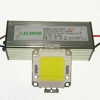 Комплект для сборки LED прожектора и уличного светильника 50Вт, IP65 (COB+драйвер)