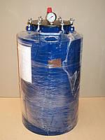 Автоклав  для домашнего консервирования на 24 литровых банок ( горловина 215 мм ) усиленное крепление