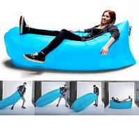 Надувной шезлонг диван мешок Ламзак Lamzac AIR CUSHION Blue (надувается за 15 сек)