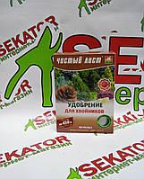 """Удобрение """"Чистый Лист"""" для хвойников, 300 гр"""