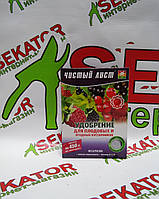 """Удобрение """"Чистый Лист"""" для плодовых и ягодных кустарников, 300 гр"""