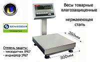 Влагостойкие товарные весы Аксис BDU2С-0303-05, до 2 кг,  размер площадки 300х350 мм