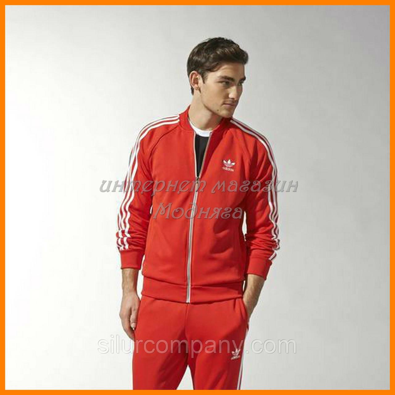 d2e8b280 Красный костюм адидас мужской | Костюм мужской трикотажный - Интернет  магазин