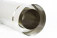 Труба для дымохода двустенная термоизоляционная (сэндвич) нерж./нерж. диаметр 250/320 мм длина 0.25 м