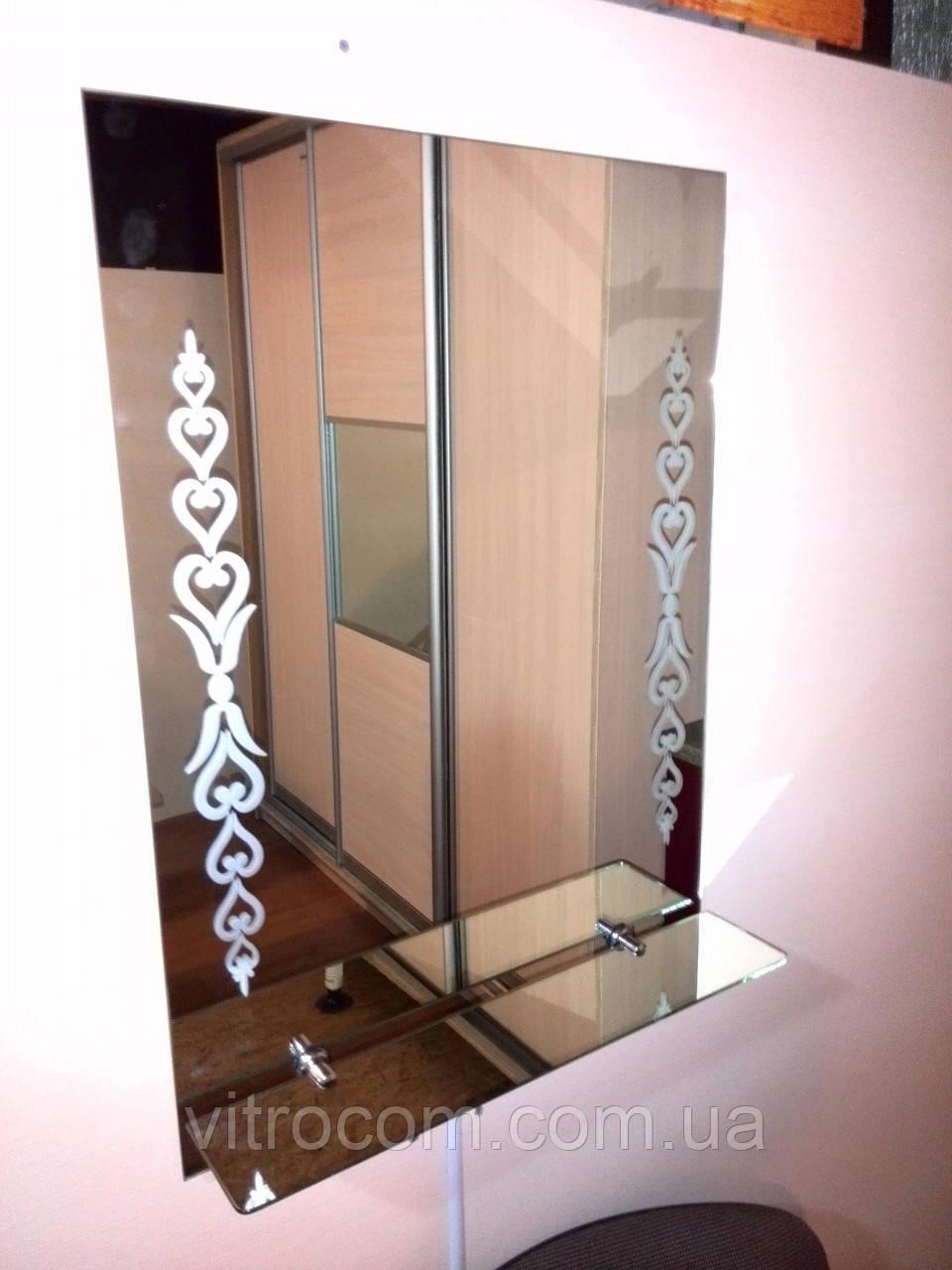 Зеркало с полкой для ванной 60х45 см