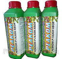 РЕАКОМ-Р-ГАЗОН-ХВОЯ, Микроудобрение Реаком для подкормки газонных трав и хвойных растений