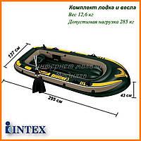 Надувная лодка с веслами Seahawk 3 Intex 68349 трехместная