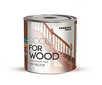 Нитролак НЦ-218 Farbitex Profi Good for Wood матовый, 1,7кг