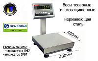 Влагостойкие товарные весы Аксис BDU15С-0404-05, до 15 кг,  размер площадки 400х450 мм