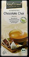 King's Crown Naturbelassener Chai Tee Chocolate - натуральный чай с пряностями, какао, Имбирь, корица. 36 г