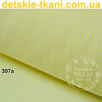 """Бязь с тонкой полосочкой """"Макароны"""" жёлтого цвета ( № 307а)"""