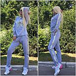 """Женский стильный костюм-двойка с пайетками """"Звезда"""": кофта и штаны + (Большие размеры), фото 3"""
