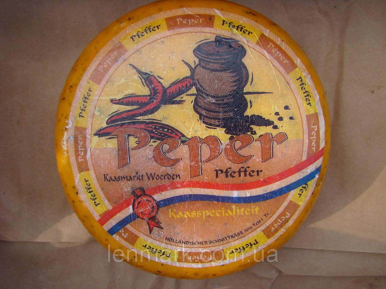 "Сыр PEPER  ""С перцем"""