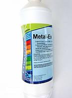 Жидкость для удаления солей металлов из воды Metall-Ex Chemoform, 1 л