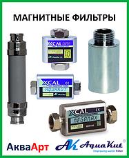 Магнітні фільтри AquaKut