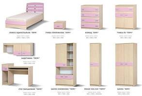 Кровать Терри розовый (Світ Меблів ТМ), фото 3