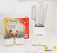 Блендер измельчитель кофемолка A-plus BG-1563