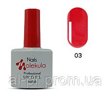 Гель-лак Nails Molekula №3 коралл